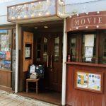 映画好き必見!沖縄市コザにあるレトロで可愛い「シアタードーナツ・オキナワ」