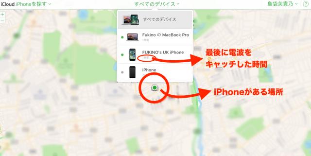 a5461c5f05 海外で携帯の紛失・盗難にあった際にするべき4つのこと:警察への届出 ...