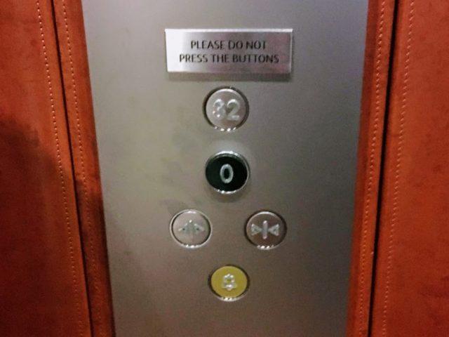 ザ・シャードのエレベーター