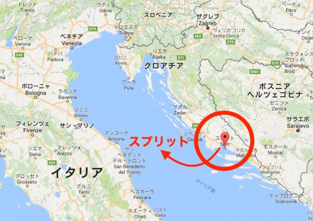 スプリットの場所・地図