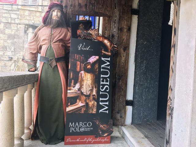 マルコ・ポーロ博物館の入り口