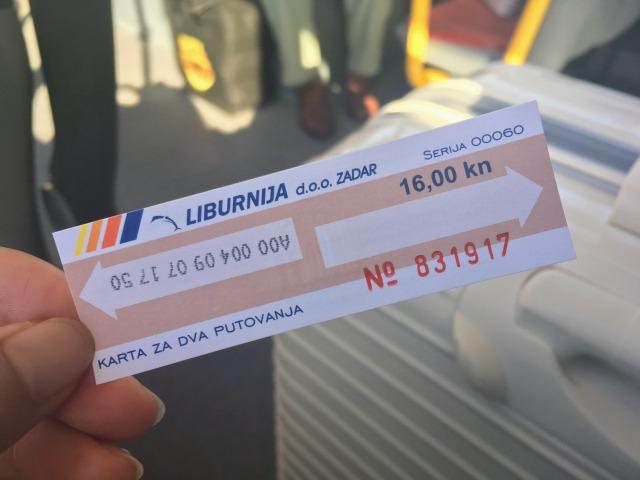 ザダル旧市街行きのチケット