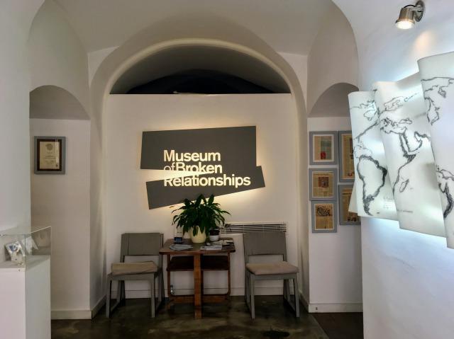 ザグレブ失恋博物館