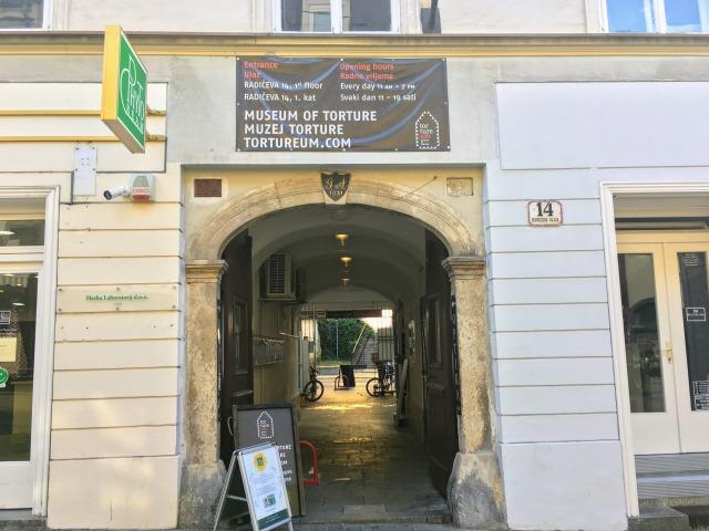 ザグレブ拷問美術館