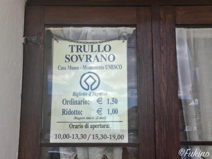 トゥルッロ・ソヴラーノ