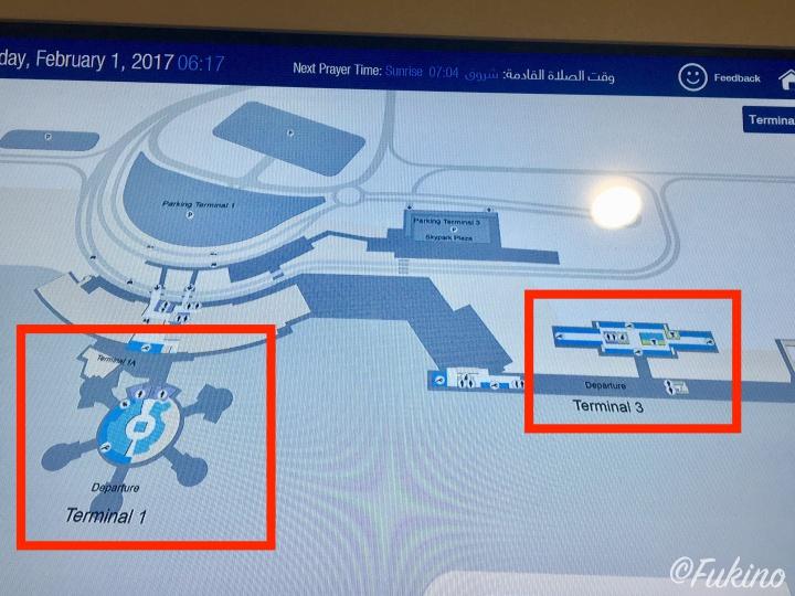 アブダビ国際空港の全体図