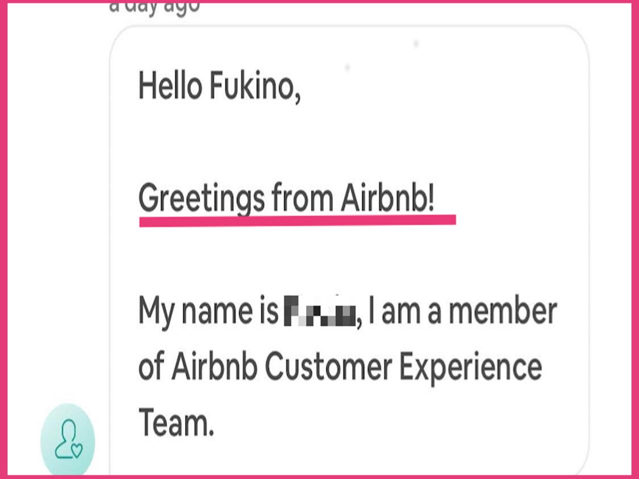 Airbnbサポートとのやりとり