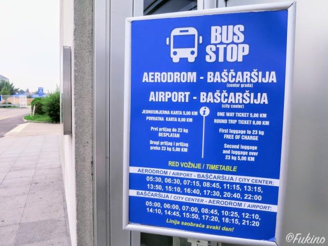 サラエボ国際空港にあるバス停