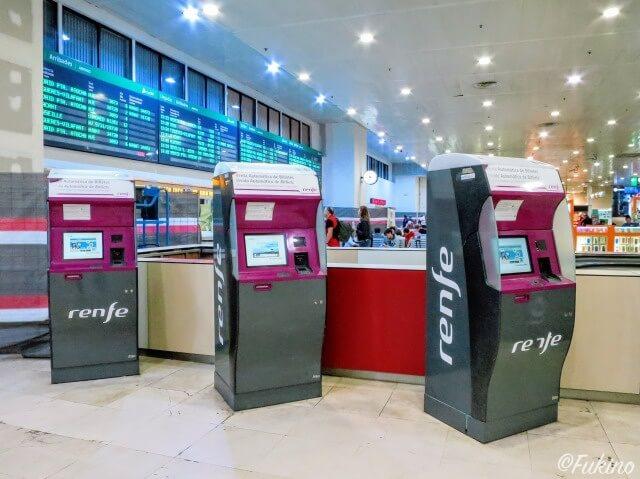 サンツ駅内にある特急チケット自動券売機